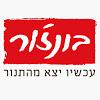 bonjur logo